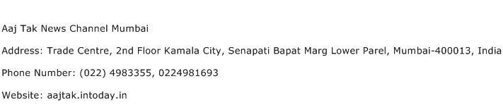 Aaj Tak News Channel Mumbai Address Contact Number
