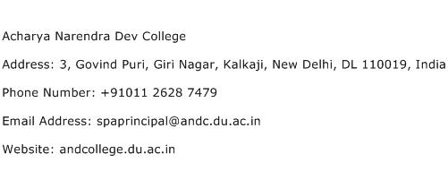 Acharya Narendra Dev College Address Contact Number