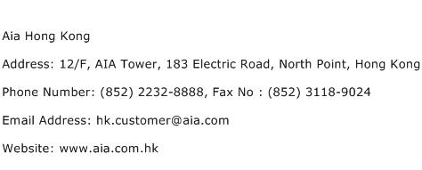 Aia Hong Kong Address Contact Number