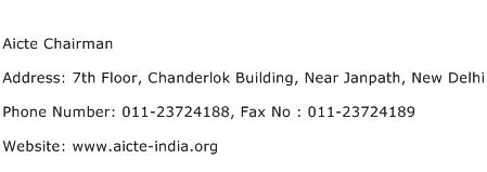 Aicte Chairman Address Contact Number
