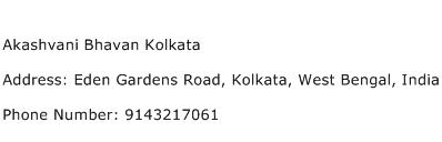 Akashvani Bhavan Kolkata Address Contact Number