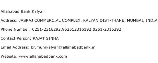Allahabad Bank Kalyan Address Contact Number