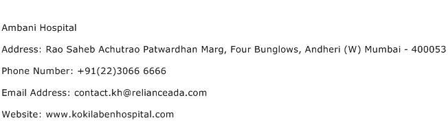 Ambani Hospital Address Contact Number