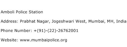 Amboli Police Station Address Contact Number