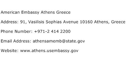 American Embassy Athens Greece Address Contact Number