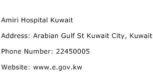 Amiri Hospital Kuwait Address Contact Number