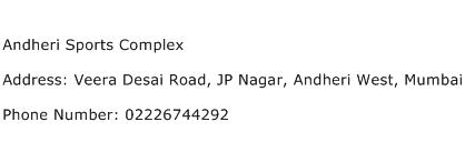 Andheri Sports Complex Address Contact Number