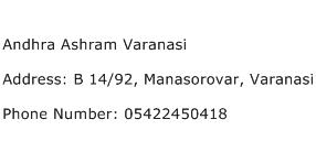 Andhra Ashram Varanasi Address Contact Number