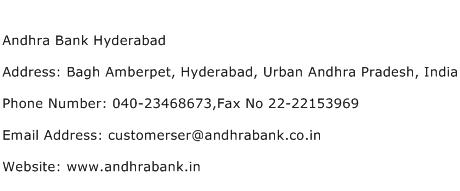 Andhra Bank Hyderabad Address Contact Number