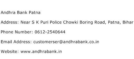 Andhra Bank Patna Address Contact Number