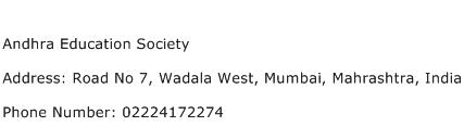 Andhra Education Society Address Contact Number