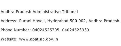 Andhra Pradesh Administrative Tribunal Address Contact Number
