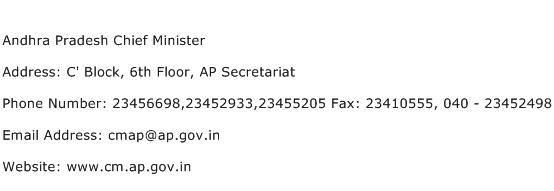 Andhra Pradesh Chief Minister Address Contact Number