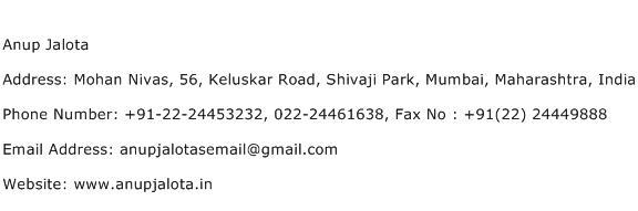 Anup Jalota Address Contact Number