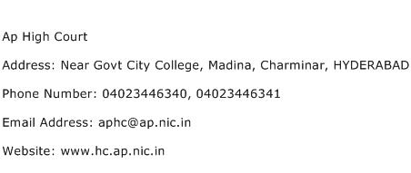 Ap High Court Address Contact Number
