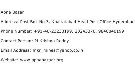 Apna Bazar Address Contact Number