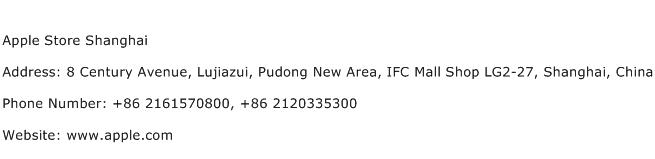 Apple Store Shanghai Address Contact Number