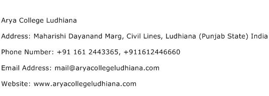 Arya College Ludhiana Address Contact Number