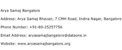 Arya Samaj Bangalore Address Contact Number