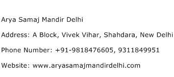 Arya Samaj Mandir Delhi Address Contact Number
