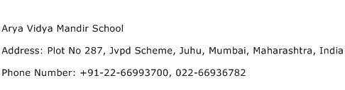Arya Vidya Mandir School Address Contact Number