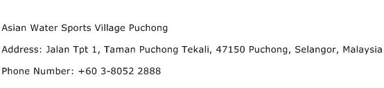 Asian Water Sports Village Puchong Address Contact Number