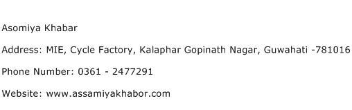 Asomiya Khabar Address Contact Number