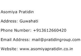 Asomiya Pratidin Address Contact Number