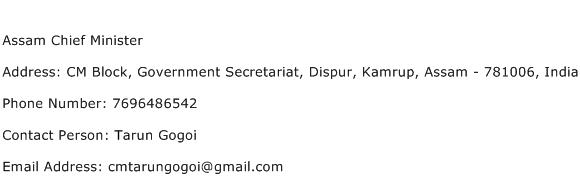 Assam Chief Minister Address Contact Number
