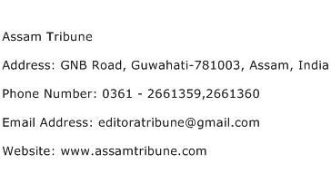 Assam Tribune Address Contact Number
