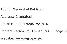 Auditor General of Pakistan Address Contact Number