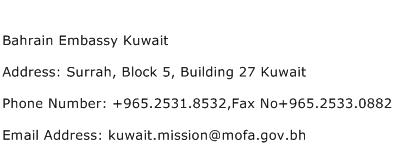Bahrain Embassy Kuwait Address, Contact Number of Bahrain Embassy Kuwait