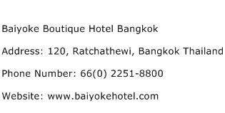 Baiyoke Boutique Hotel Bangkok Address Contact Number
