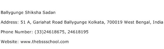 Ballygunge Shiksha Sadan Address Contact Number