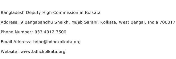 Bangladesh Deputy High Commission in Kolkata Address Contact Number