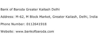 Bank of Baroda Greater Kailash Delhi Address Contact Number