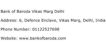 Bank of Baroda Vikas Marg Delhi Address Contact Number