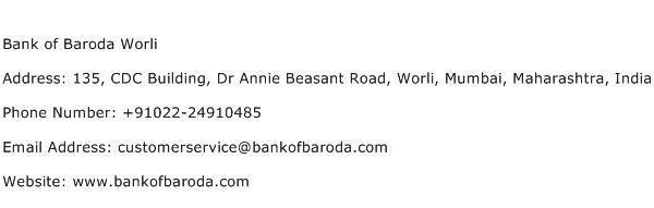 Bank of Baroda Worli Address Contact Number