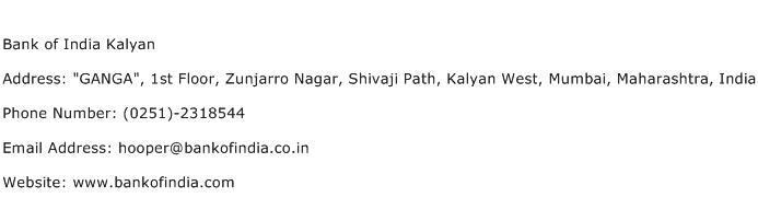 Bank of India Kalyan Address Contact Number