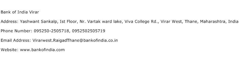Bank of India Virar Address Contact Number