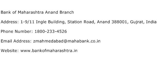 Bank of Maharashtra Anand Branch Address Contact Number