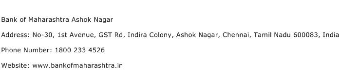 Bank of Maharashtra Ashok Nagar Address Contact Number
