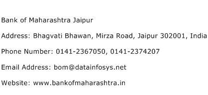 Bank of Maharashtra Jaipur Address Contact Number