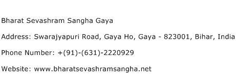 Bharat Sevashram Sangha Gaya Address Contact Number