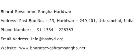 Bharat Sevashram Sangha Haridwar Address Contact Number