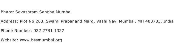 Bharat Sevashram Sangha Mumbai Address Contact Number