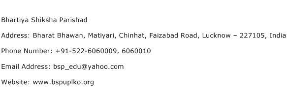Bhartiya Shiksha Parishad Address Contact Number