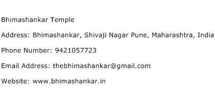 Bhimashankar Temple Address Contact Number