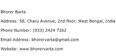 Bhorer Barta Address Contact Number
