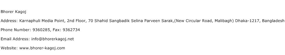 Bhorer Kagoj Address Contact Number